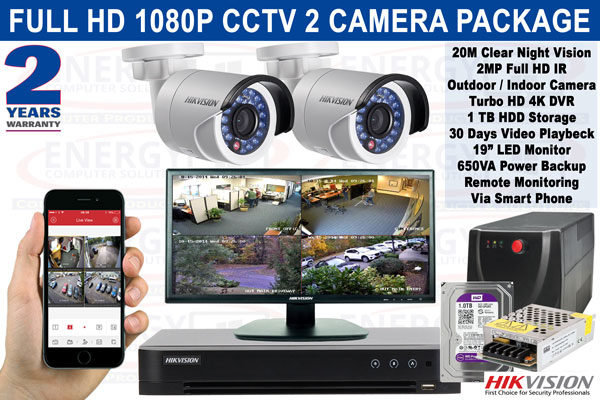 2-camera-package-1080p