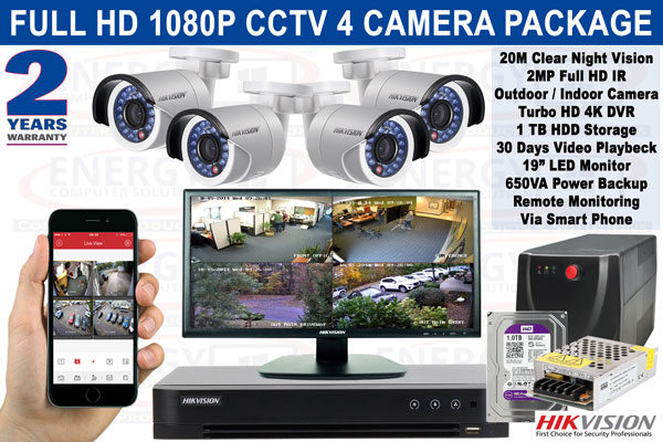 4-camera-package-1080p